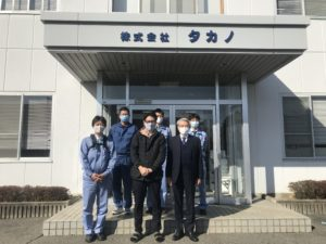 株式会社タカノへ近畿大学_京極秀樹先生と長野県工業技術総合センター様が来社されました